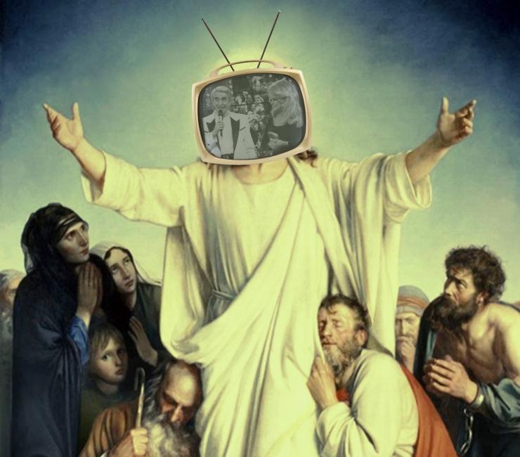 Mulligan Jesus